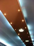 Osvětlení v interiéru