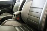 Jak pečovat o kožené autopotahy