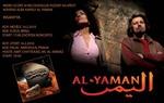 Al-Yaman představí nové album Insanyya naživo