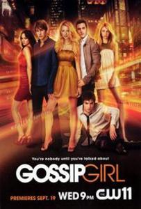 Gossip Girl (Super Drbna)