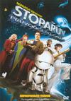 Douglas Adams - Stopařův průvodce po Galaxii