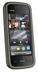 Nokia 5230: velmi dobrý telefon