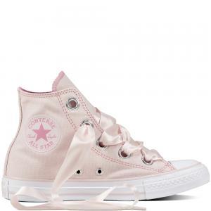 V dámských botách Converse a ponožkách Happy Socks budete proklatě trendy!